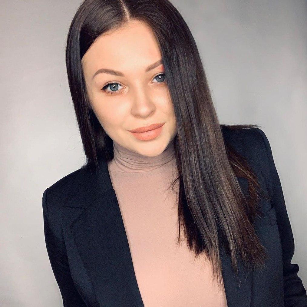 Базалеева Мария Сергеевна
