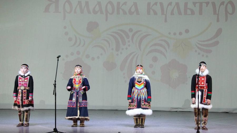 «TURGENEV FEST»